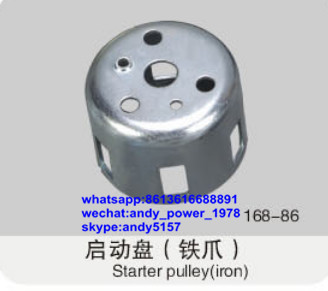 Starter Pulley Cup for China 2KW 5.5HP 6.5HP GX160 GX200 168F Gasoline Engine Generator Small Engine Parts(China (Mainland))