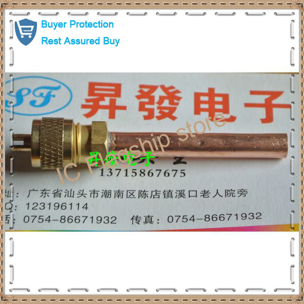 Add fluoride tsui/thimble/charging valve needle valve check valve/and snow kind of gas Refrigeration repair parts(China (Mainland))