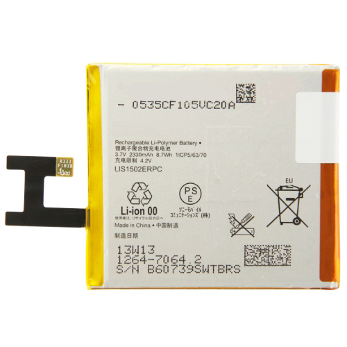 For Sony Xperia Z / L36h Battery 2330mAh Rechargeable Li-Polymer Battery High Quality