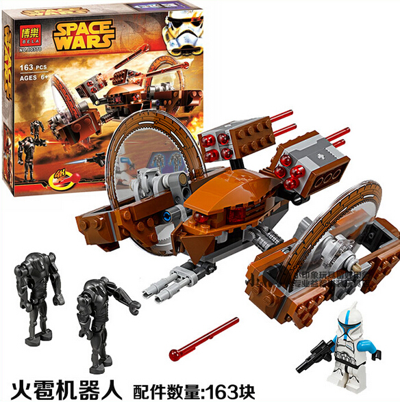 163pcs Bela 10370 Star Wars Building Blocks Toys Attack of the Clones Hailfire Droid Exclusive Sets Bricks(China (Mainland))