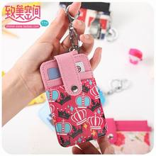 Korea Leather Creative Mini Women's Card Holder Bus Card Sets with Keychain ID Card Holder
