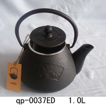 Hand-Made Chinese Cast Iron And Copper Teapot Thermal Drinkware Tea Set Kung Fu Tea Pot Metal Teapot Bottle Send The Tea qp-04(China (Mainland))