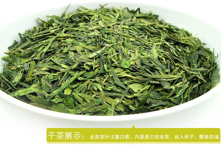 1bag Fresh West Lake Longjing Dragon Green Tea