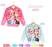 2014 Autumn spring frozen anna elsa girls boys clothes children clothing baby sweatshirts long sleeve T-shirt hoodies kids wear(China (Mainland))