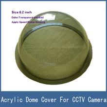 2016 più nuovo 6.2 pollice affumicato trasparente velocità acrilico custodia/copertura a cupola per cctv(China (Mainland))