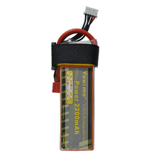 2pcs/lot You&me 14.8V 2200MAH 30C High Power lipo battery MAX 55C RC Model for helicopters boats
