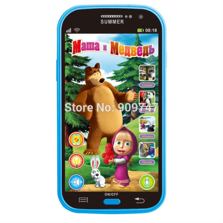 Russian Language Mobile Baby Phone Toy Talking Masha and Bear Learning Machine education Electronic kid's Toy phone(China (Mainland))
