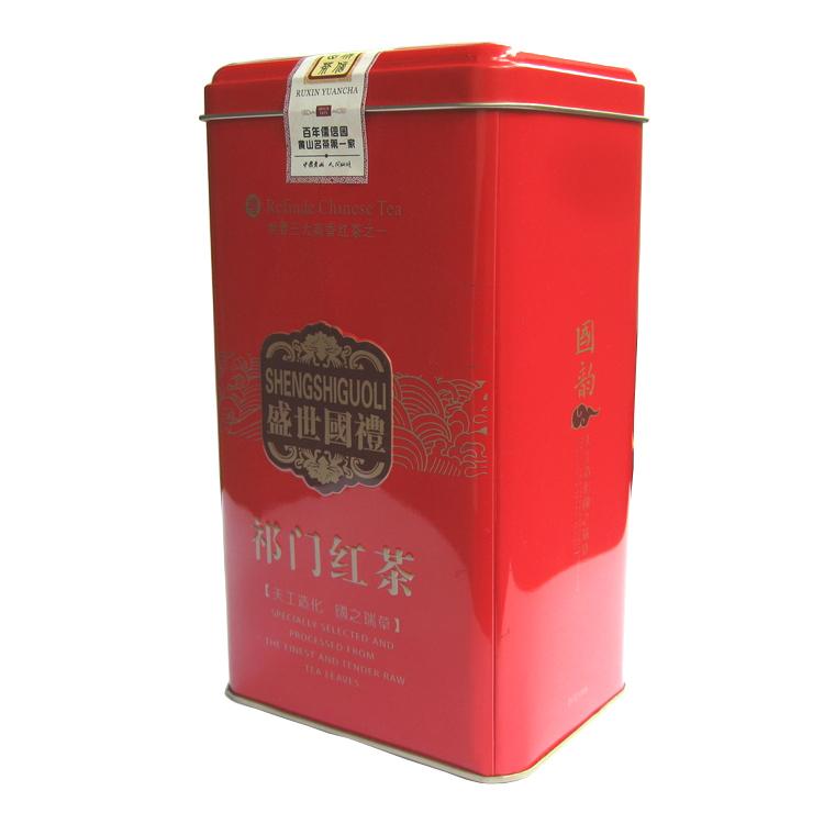 Chinese premium black tea 250 g handmade keemun black tea  black tea bagged 250g<br><br>Aliexpress