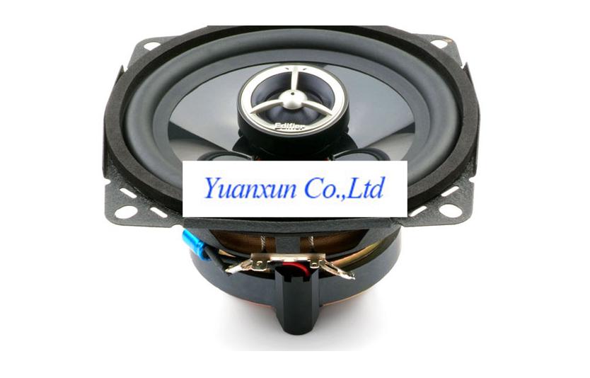Cheap Car Audio G507A 5 inch 6 car font b speaker b font equal pay lossless