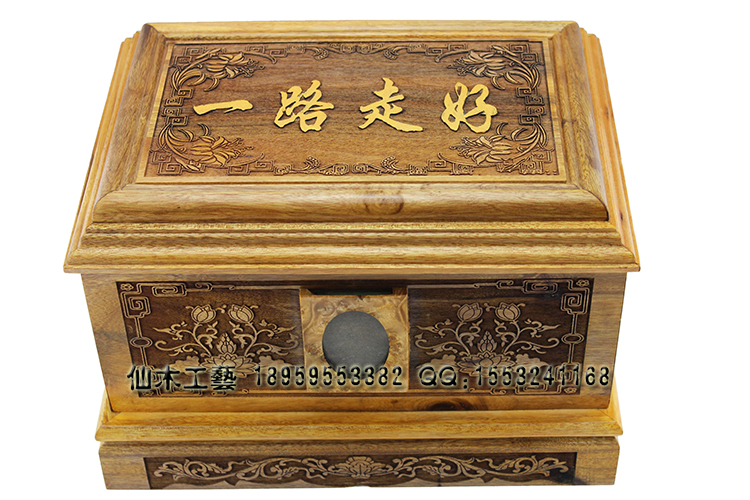 All the way up TING box casket coffin bone cup double funeral Buddhist supplies of men and women in Sichuan gold Phoebe(China (Mainland))