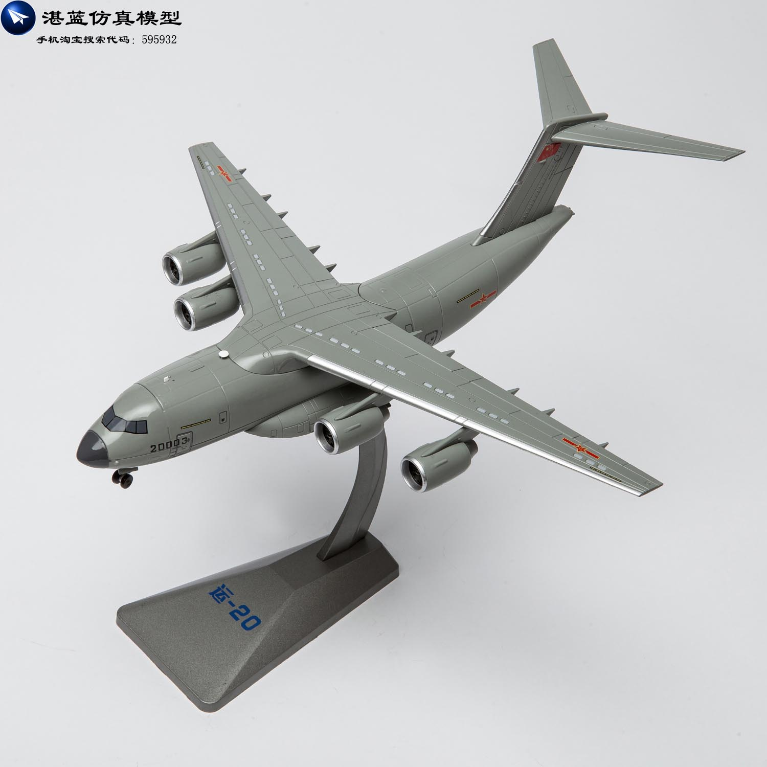metal rc planes with Large Scale Model Airplanes Reviews on Ht 87 6 also FMS 1500MM P 47 Razorback Warbird RC Plane PNP p 1165 moreover B25 Mitchell 12ch in addition 140898994317 together with 405150 738082260.