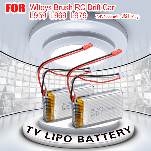 2pieces/lot WLtoys RC V913 7.4V 1500mAh lipo battery JST Plug 2S For L959/L979 4WD brush Hobby Buggy car Parts Accessory(China (Mainland))