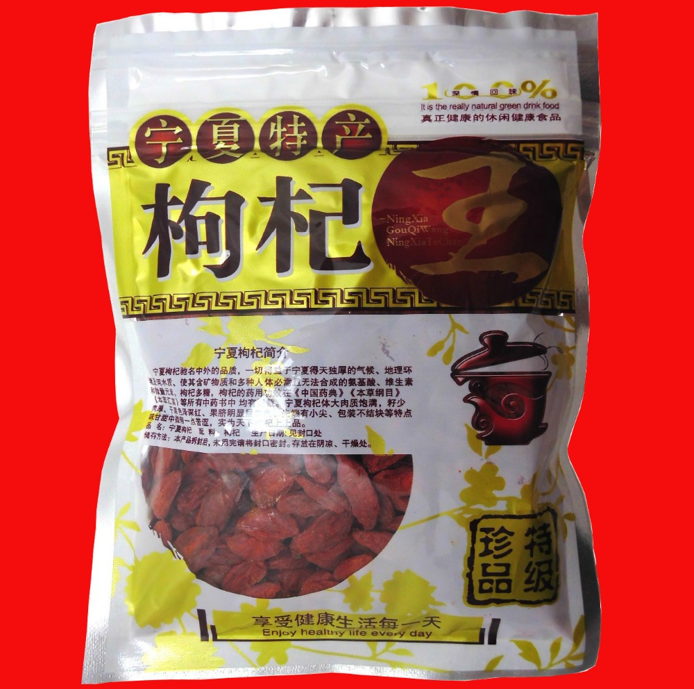 Bulk organic tea - The Largest Wild Chinese Wolfberry Top Goji Berries Pure Bulk Bag Certified Organic Green Wolfberry Goji Berry Goji Tea