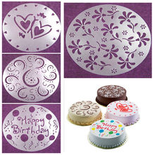 Eco Friendly High Quality 4 Styles Flower Heart Spray Stencils Birthday Cake Mold Decorating Bakery Tools DIY(China (Mainland))