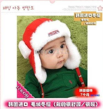 Baby hats caps beanie Kids pilot hats Baby hats beanies hats Toddler chapeau Headgears CL-42