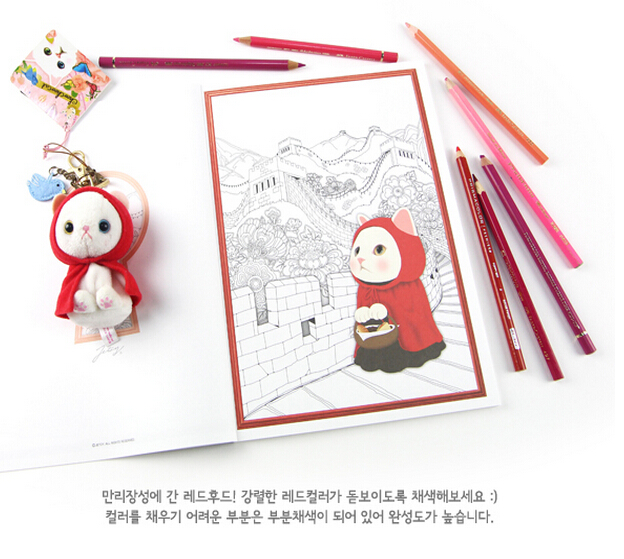 Jetoy Coloring Book Aliexpress Buy Korean Cute Choo Cat