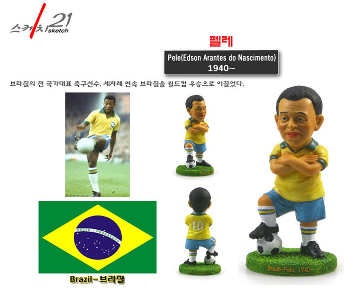 Precious Resin Crafts Series of World Celebrities Brazil Football King Pele 2016 New Arrival Home Office Decoration Collection(China (Mainland))