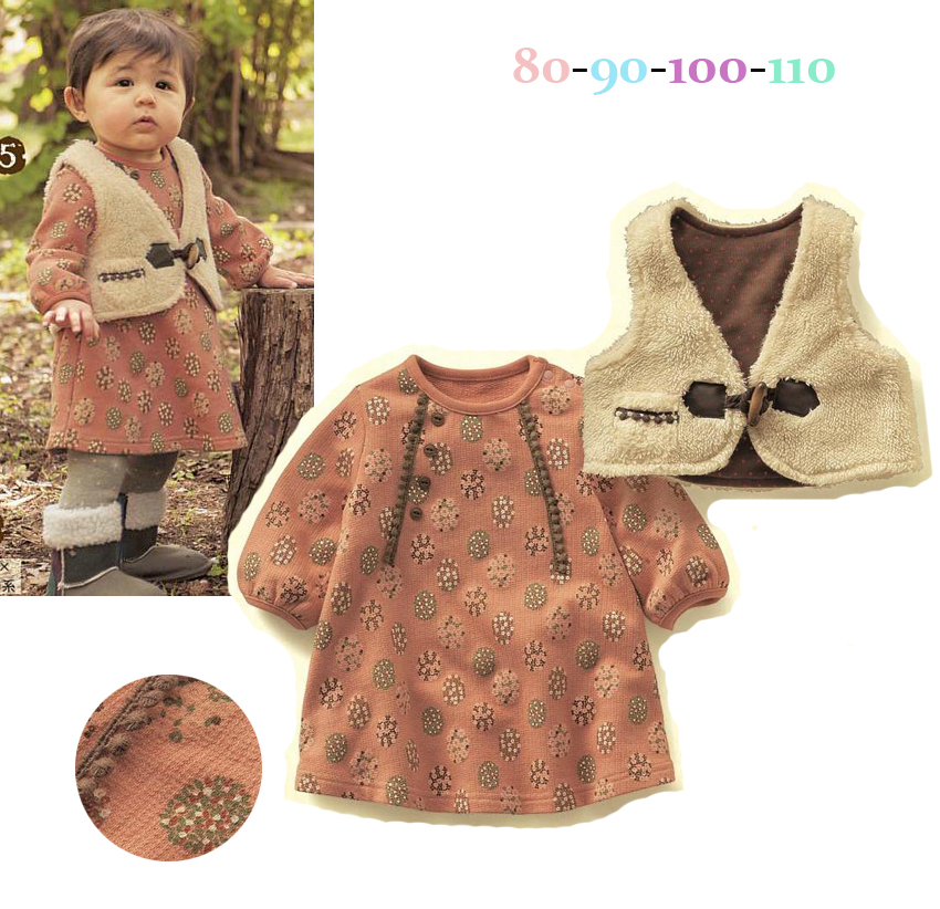 autumn and winter girls print one-piece dress +small vest set fashion children's brand name warm clothes suit free shipping(China (Mainland))