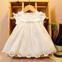 New Princess Children Vestido Girl Dress Lovely Veil Flower Girls' Vestidos Baby Kids Children Dresses(China (Mainland))
