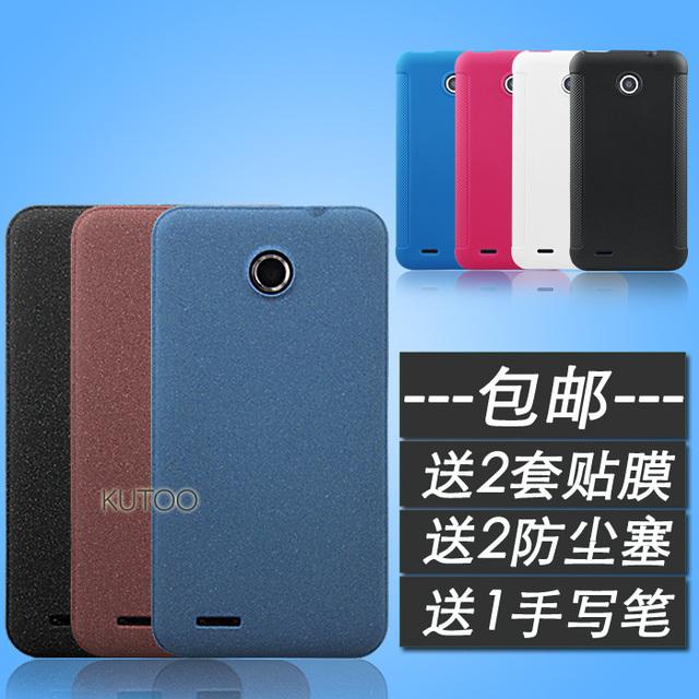 For zte   u795 mobile phone case zte u795 phone case protective case u795 protective case bag
