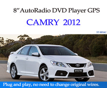 Android 4.0 toyota camry 2012 car dvd gps with gps Navigation  radio audio stereo video 3G WIFI Bluetooth TV  PIP RDS