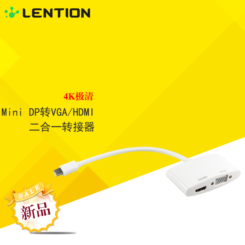 Free Shipping 2 In 1 Mini DisplaPort to HDMI 4K(3840*2160) / VGA Adaptor Cable for LCD Display Screen Monitor and Projector(China (Mainland))