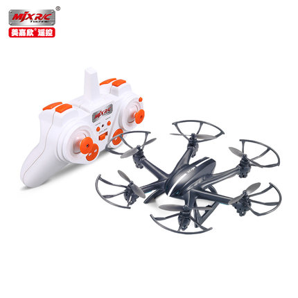 New Arrival  MJX X800 2.4G 6-Axis RC Quadcopter Drone can add C4005( FPV) HD Camera(not included) Free shipping<br><br>Aliexpress