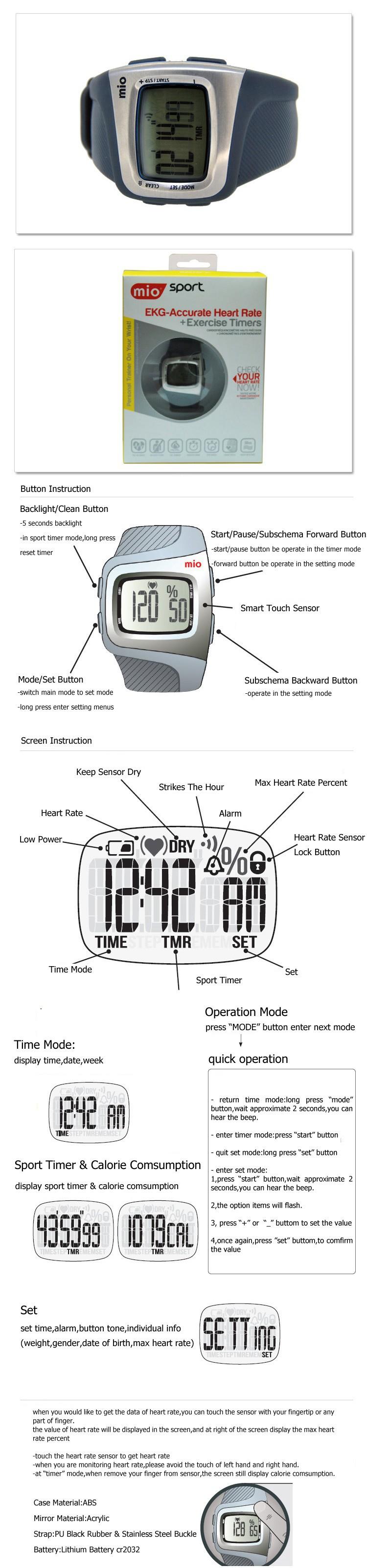 Mio sport 3 профессия пальцем измерения частоты сердечных сокращений без нагрудного ремня smart sport наручные часы