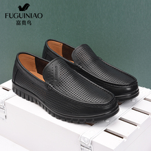 Zapatillas Deportivas Mujer Led Shoes Yeezy Men's Leather Shoes Breathable Fgn Soft Bottom Business Casual 2016 New Set Foot(China (Mainland))