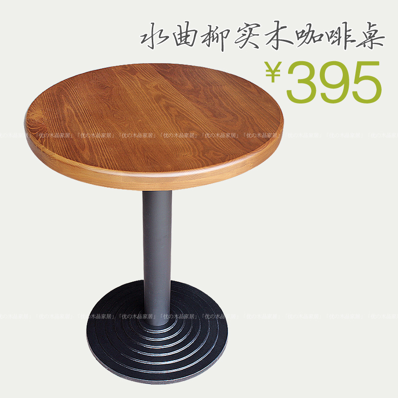 Round Coffee Table Dimensions: Small-size-dining-table-cafe-table-coffee-table-restaurant