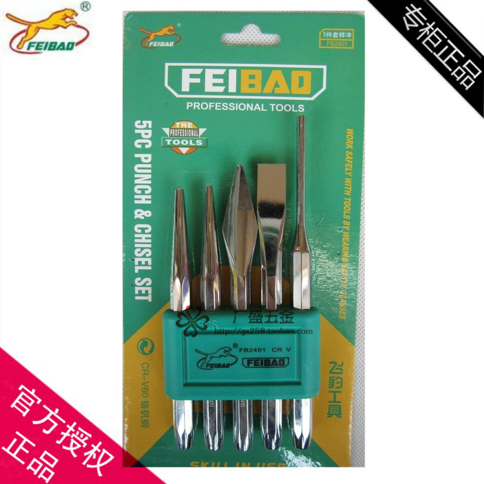 Feibao five sets of caulking combination punching center cone drill bit flat chisel punch Reversal fitter mold-like punch<br><br>Aliexpress