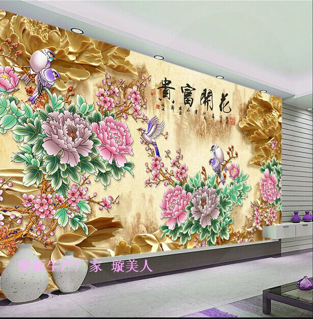 3d wall murals wallpaper 1 Square meter wall painting wallpaper stone wallpapers sky wallpaper for ceilings DBH13(China (Mainland))