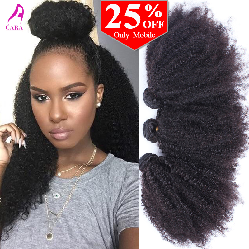 Afro Curly Weave Extensions Prices Of Remy Hair