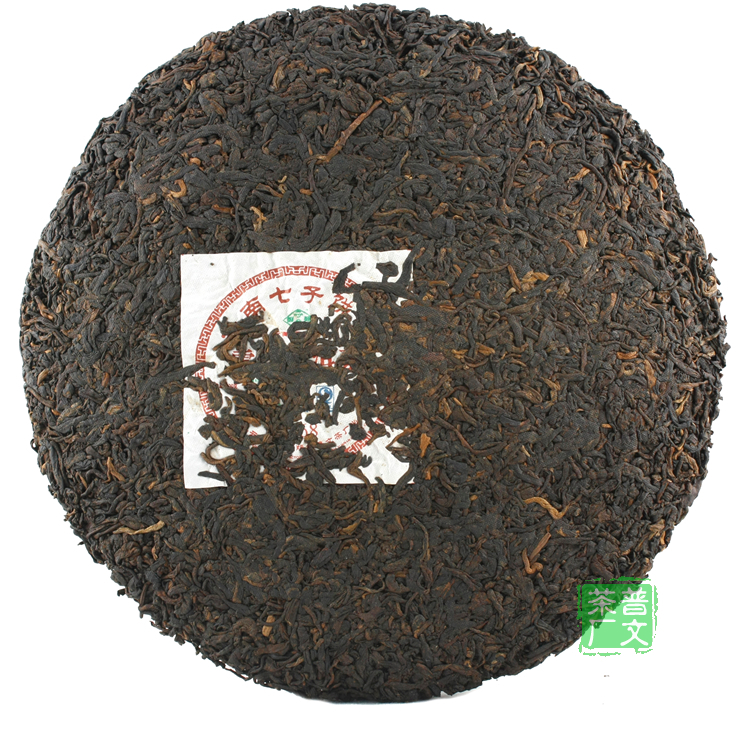 Freeshipping Wholesale 2015yr New Tea Yunya Puer tea Pu er 5568 tea 400g cooked Green Puer