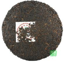 Freeshipping Wholesale 2015yr New Tea Yunya Puer tea Pu er 5568 tea 400g cooked Green Puer