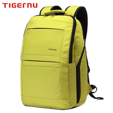 The new business casual waterproof shoulder bag lady backpack male Korean travel computer bag schoolbag