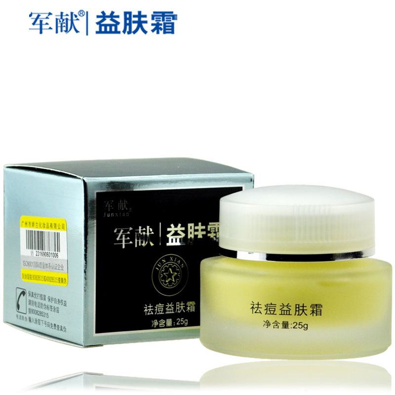 Herbal anti acne cream for acne scars remover anti acne treatment scar cream spots remove acne removal cream for the face 25g(China (Mainland))