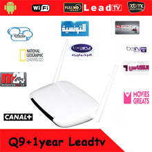 The Cheapest Price, Free LEADTV Arabic IPTV Box, 460 Plus Arabic Channels, No monthly pay,Remote Control Free TV Box TV Receiver