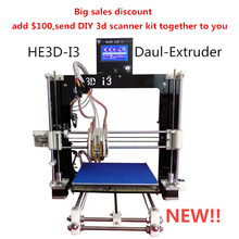 He3D Dual Extruder 3D Printer kit diy  Reprap  Prusa I3 Double Heads  Two-color Printing High Resolution LCD