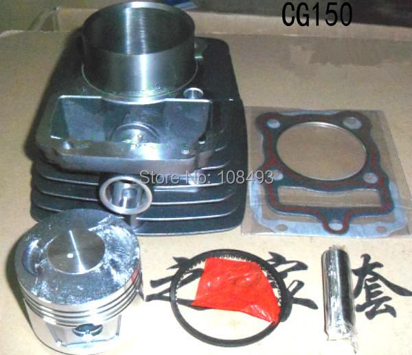CG150 ZJ150 Motorcycle Cylinder Set Piston Ring Tuk-tuk Telescopic Cylinder(China (Mainland))