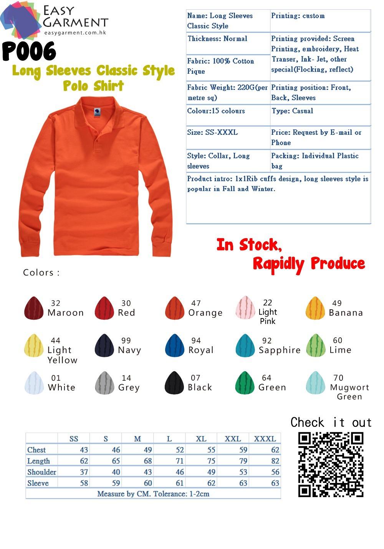 Custom Design Tailor made Logo Printing CVC Contrast Color Long Sleeves Polo Shirt(China (Mainland))