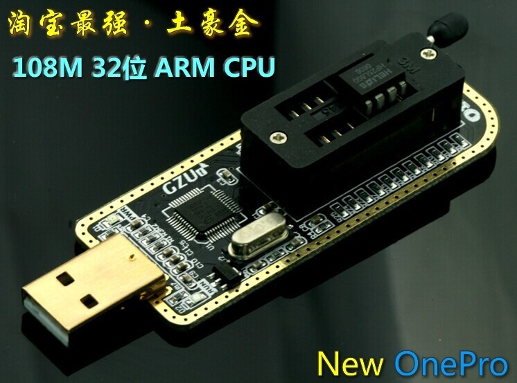 NEW ONEPRO CH341A Top version Programmer USB motherboard routing LCD BIOS SPI FLASH 24 25 Writer(China (Mainland))
