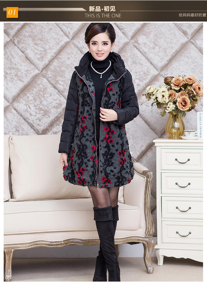 2016 elegant women morther add thick cotton thick coat plus size L XL 2XL 3XL 4XL 5XL winter parkas blends winter jacket coatОдежда и ак�е��уары<br><br><br>Aliexpress