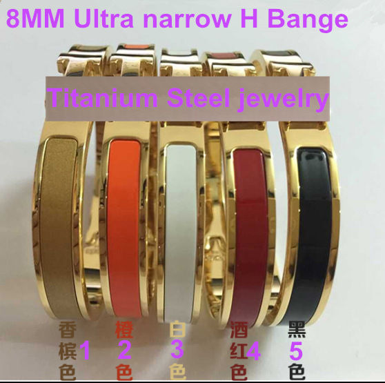 Wholesale New Fashion Titanium Stainless Steel 18K Gold Plated 8MM Harmes Bracelet H Bracelets Bangles Bangles for women(China (Mainland))