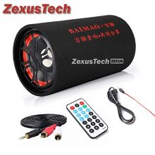 5 inch Car Subwoofer Speaker 12V/24V/220V Portable Active Car Audio Home Theater Motorcycle Stereo Remote Controller Audio Cable(China (Mainland))