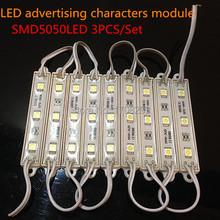 1*500pcs SMD 5050   LED Modules 3 LED/PCS  waterproof  advertising light boxes backlight luminous characters plastic characters(China (Mainland))