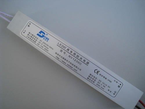 waterproof switch-mode power supply;90~250VAC input;12V/45W output;P/N:NV1245C