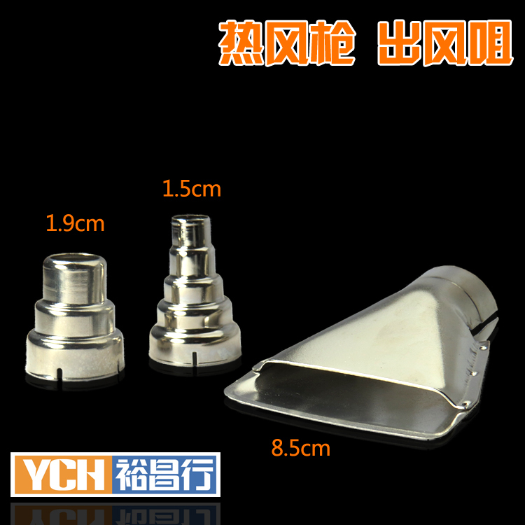 Digital thermostat heat gun film tools roasted gun tuyere mouth of the wind industry hot hair dryer air nozzles shrink film(China (Mainland))