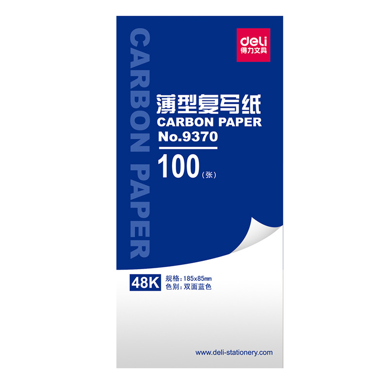 Carbon dating paper