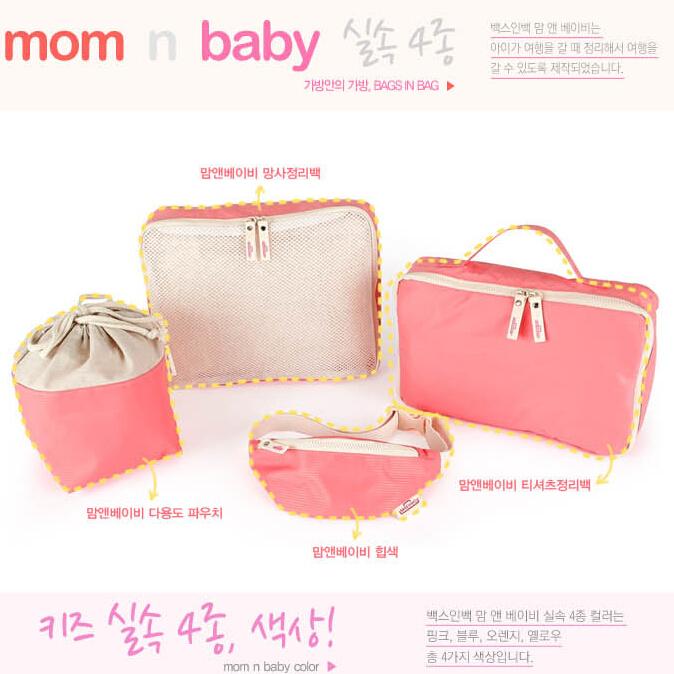 4Pcs/Set Monopoly Mother Multifunctional Nappy Bags Mommy Baby Storage Bag,Travel Storage Bag Waterproof Clothing Storage Bag(China (Mainland))
